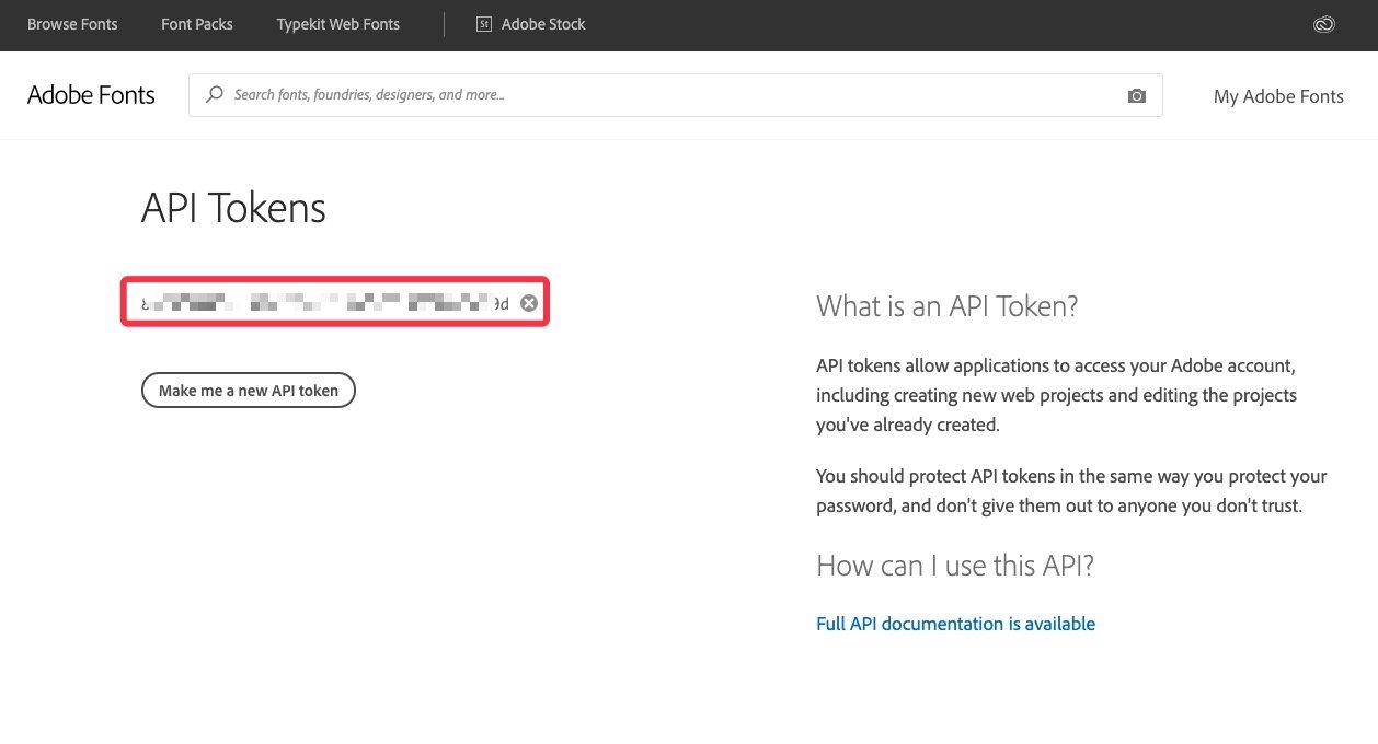 Adobe API